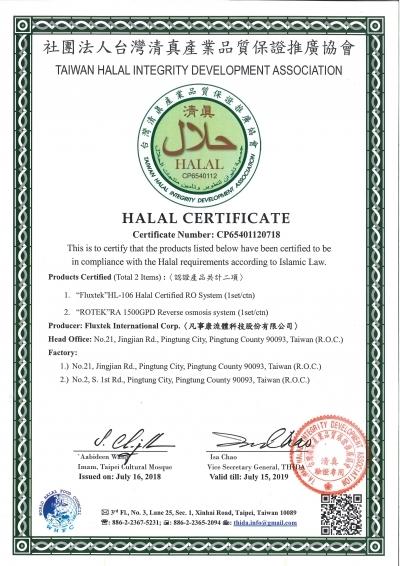 Fluxtek got Halal certification